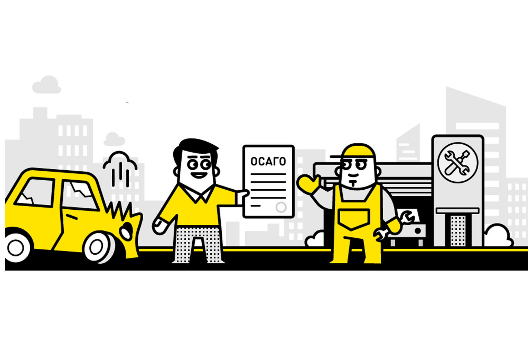 Направление на ремонт ОСАГО от страховой компании