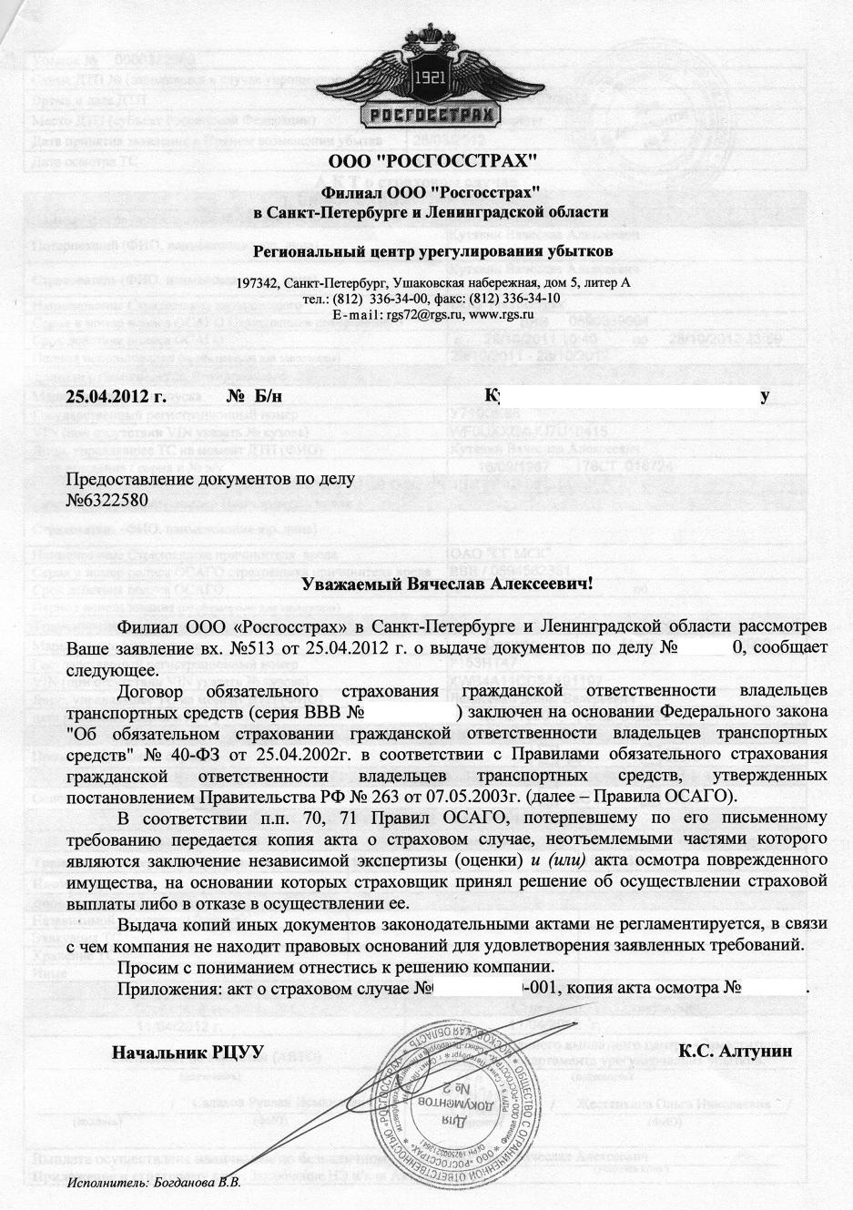 картинки бланки казахстана